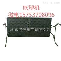 江苏塑料床头板生产机器/中空桌面设备厂家厂家直销