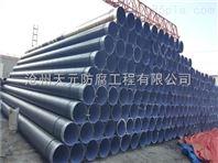 tpep防腐钢管价格一览表