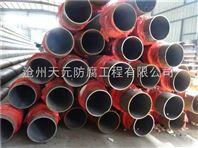 高密度聚氨酯保温钢管价格