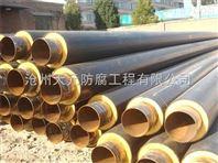 专业生产大口径聚氨酯保温钢管厂家