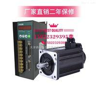厂家直销DSSK伺服驱动器与国产广数驱动器通用加电机适用包装机械