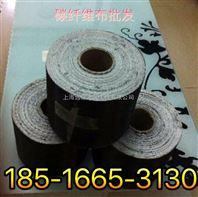 太原碳纤维布生产厂家>太原碳纤维厂家批发价格