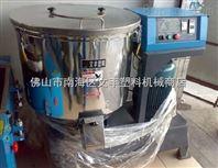 湖南WF-100kg塑料颗粒干燥搅拌机,15KW塑料搅拌机