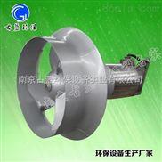 南京潛水攪拌機QJB1.5/6-260/3-980 嚴格按國標生產 進口配件