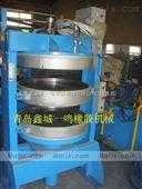 供應內胎雙層液壓硫化機_內胎生產線設備_