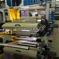 六色柔性凸版印刷机瑞安生产厂家