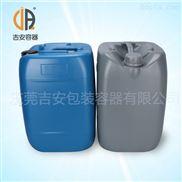 25L升灰色化工塑料桶 耐摔食品化工包装桶 厂家直销 价格优惠
