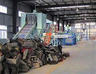 废旧家电 机壳回收破碎清洗生产线 价格 厂家