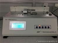 广州标际|GM-1摩擦系数测定仪|摩擦系数试验仪|摩擦系数仪