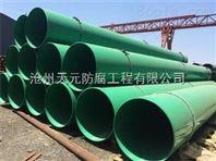 暖气用环氧粉末防腐钢管厂家直销