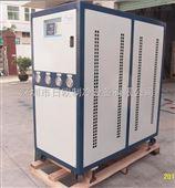 日歐水冷式低溫冷水機 曝光機專用冷水機