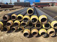 塑套钢保温钢管厂家改变供应策略价格美丽
