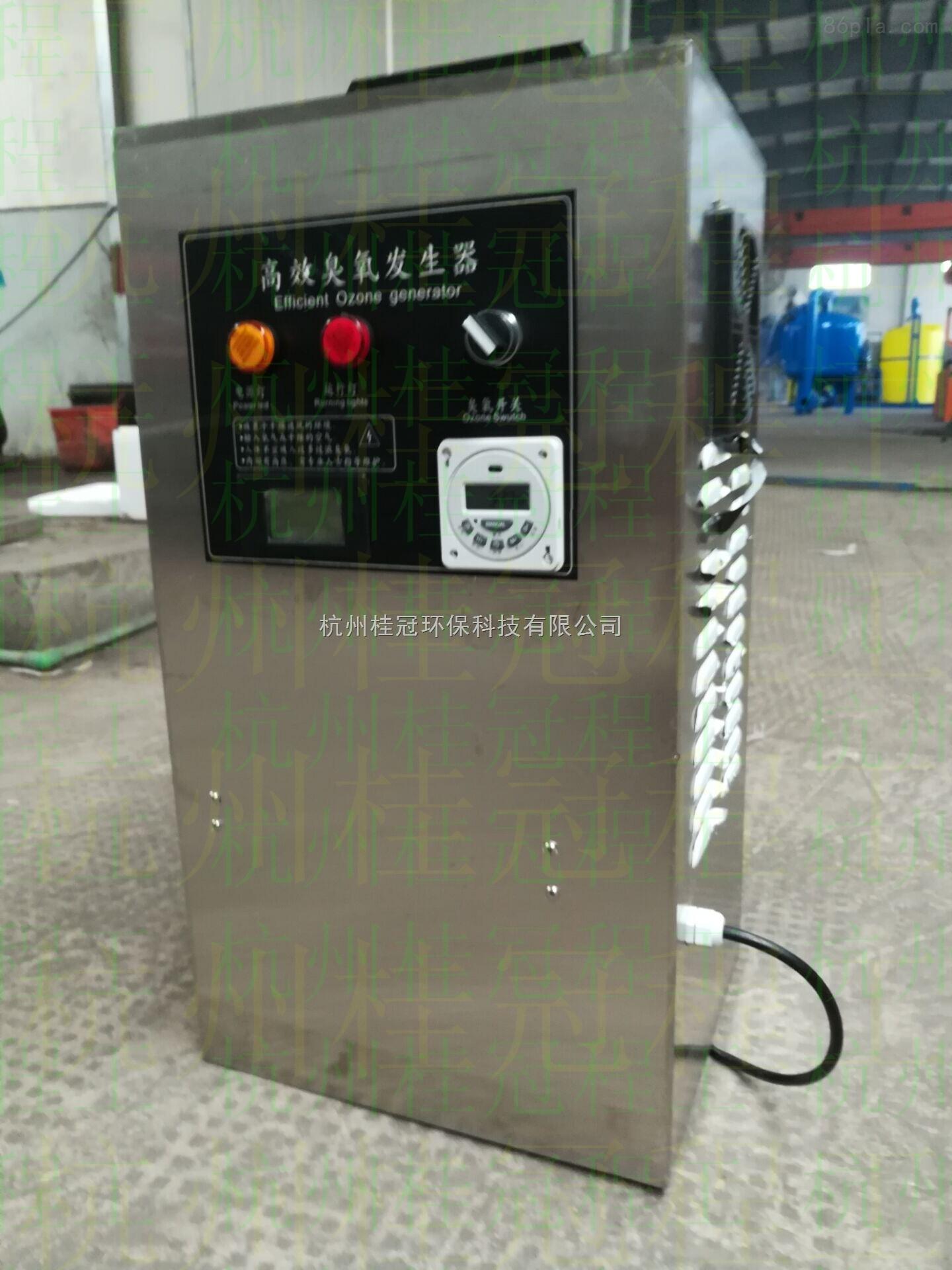 HG-手提式臭氧混合机