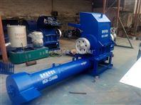塑料水洗破碎机 塑料机械 再生塑料 颗粒 保修一年值得信赖