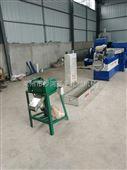 亚平塑机 125型EPE珍珠棉造粒机套组 配套齐全 再生颗粒 电柜