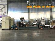 110型-塑料造粒机110型粉碎料片料拉丝机余姚厂家直销