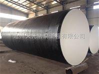 山西给水ipn8710防腐钢管厂家/山西防腐钢管厂家
