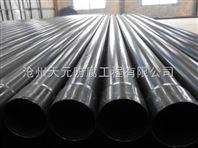 涂塑钢管最低价格/涂塑钢管厂家直销
