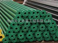 河北涂塑钢管最低价格/涂塑钢管厂家直销