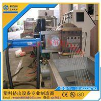 PE/PP水下拉条造粒机组※单螺杆造粒机※塑料造粒设备