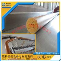 PVC木塑楼梯扶手生产线