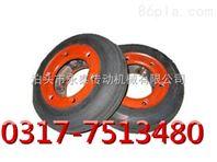 轮胎联轴器轮胎体