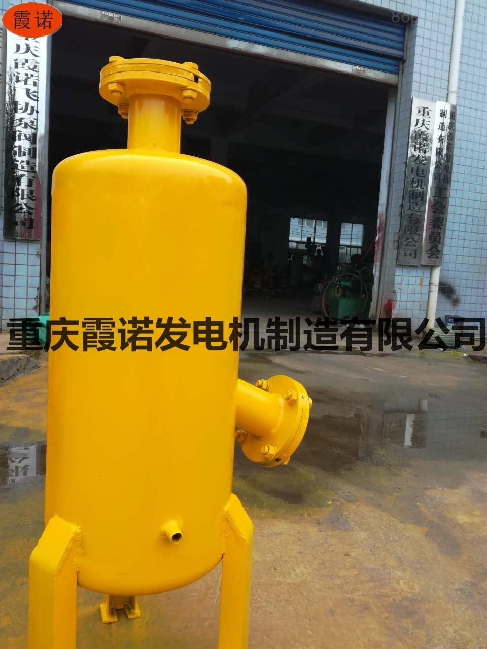 霞诺QSFL 气水分离罐气水分离器气水分离设备