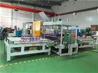 拉丝地垫高频热合机 上海骏精赛厂家 PLC电脑控制 可免费维修一年