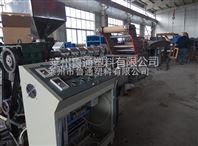 萊州魯通專業生產塑料再生拉絲機