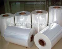 大连拉伸缠绕膜-塑料膜-收缩膜