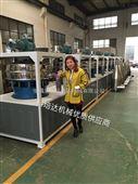 张家港—MF-400PE塑料磨粉机