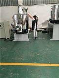 PVC高速拌料機
