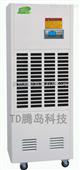 TD-7S工业除湿机