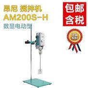 数显搅拌机_昂尼AM200S-H电动搅拌机_南北潮商城