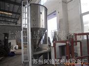 不銹鋼1000KG大型攪拌機臥式塑料混料機真石漆涂料螺帶混合機