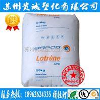 涂覆级 高流动LDPE 卡塔尔石化 mg70 挤出级 高溶脂ldpe原料