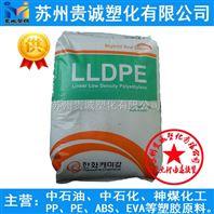 LLDPE 7635 韩国韩华 高光泽 挤出注塑 电线电缆原料 光滑性pe料