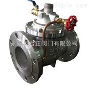 100X-温州瓯北100X遥控浮球阀 厂家价格 型号 原理