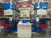 台湾200T真空硫化机,300T真空成型机