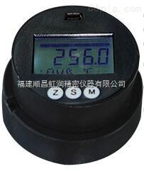 虹润液晶显示温度变送器