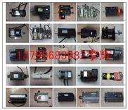 精铣机伺服电机维修,EMERSON艾默生伺服电机维修