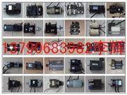 数控钻床伺服电机维修,多摩川伺服电机维修