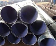 广东珠海五油三布防腐钢管适用范围