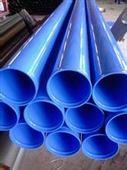 西藏自治林芝涂塑鋼管每平價格