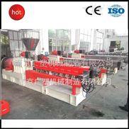南京PC双螺杆造粒机PC工程塑料造粒机