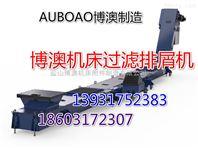 汉川HHMC800机床排屑机
