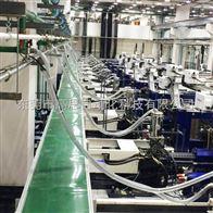 GAOSI1023集中供料系统解决方案