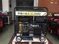 YT280A柴油发电电焊机
