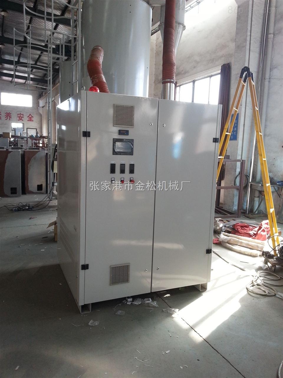 DH-300-塑料除湿干燥机