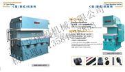 C型硫化机价格